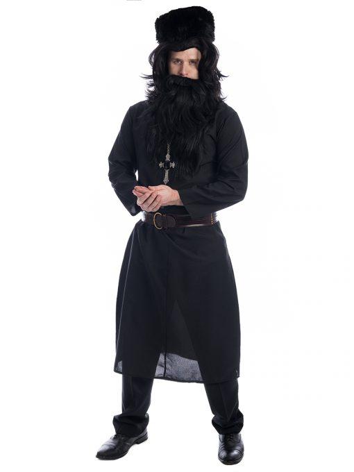 Rasputin Russian Costume, Rasputin Costume, Russian Costume