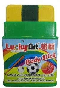 Rainbow Make-Up Stick - Yellow/Green