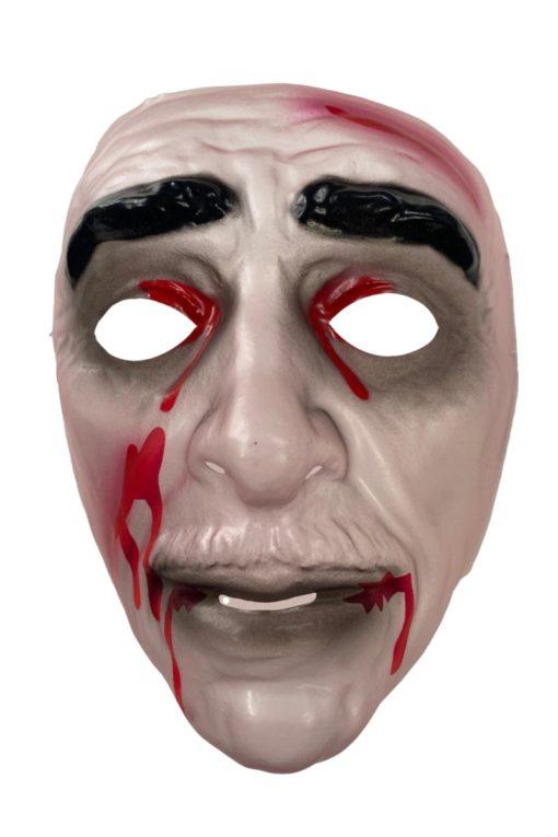 male transparent zombie mask